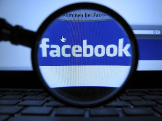 9 thủ thuật trên Facebook giữ bí mật bản thân