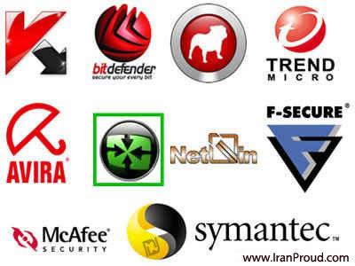 Những hiểu biết về phần mềm diệt virus