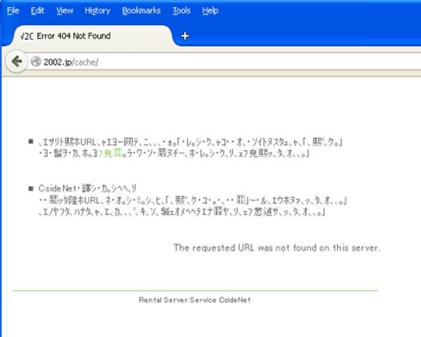 error-or-exploit