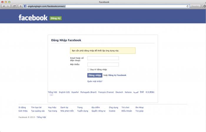 Cảnh báo lừa đảo mới đang được phát tán trên Facebook