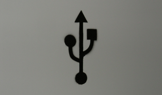 usb-logo-680x400