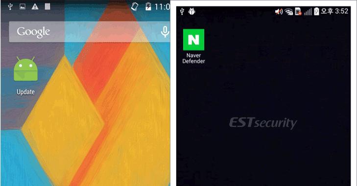 Android malware bí mật ghi cuộc gọi và đánh cắp dữ liệu cá nhân