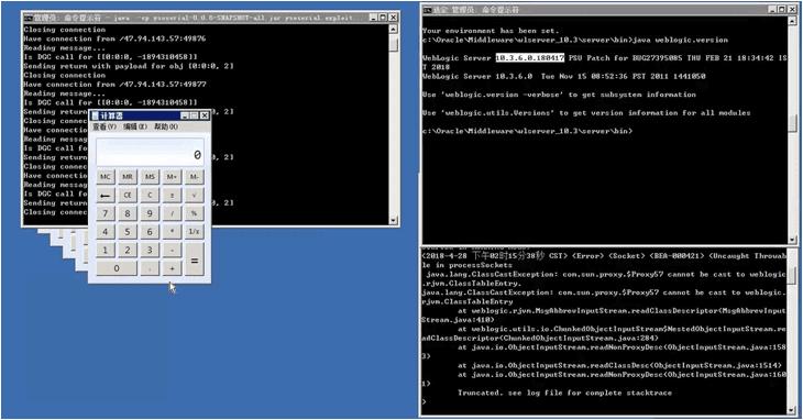 """Bản vá cho lỗ hổng Oracle WebLog """"mở cửa"""" máy chủ cho hacker"""