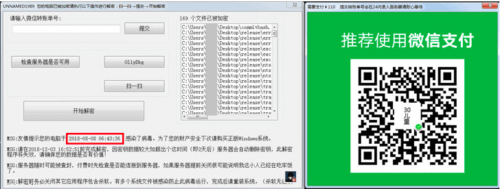 securitydaily_Ransomware lây lan ở Trung Quốc