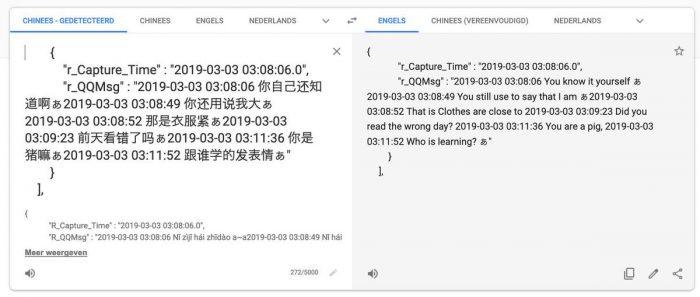 Các đoạn hội thoại được giới chức Trung Quốc giám sát đa phần tập trung vào đối tượng thanh thiếu niên.